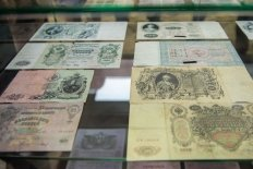 Центробанк впервые открыл двери для амурчан / Посетители  смогли увидеть изнутри историческое здание и благовещенские деньги