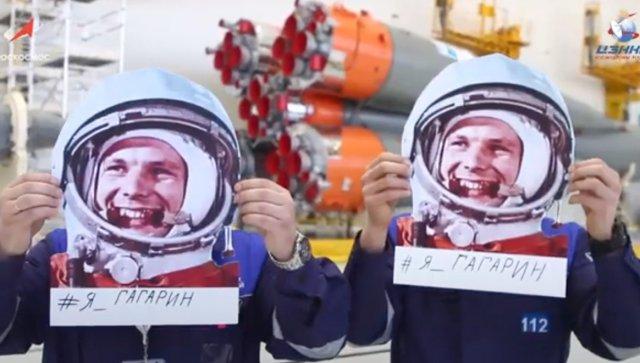 «Поехали!»: космодром Восточный присоединился к флешмобу в честь юбилея полета Гагарина / Космодром Восточный присоединился к флешмобу Первого канала — «Я_Гагарин». «Перевоплотились» в первого человека, отправившегося в космос, сотрудники разных подразделений, работающих на амурскомкосмодроме.