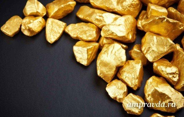 Амурчанин незаконно хранил золото на 13 миллионов рублей / До пяти лет тюрьмы и полумиллионый штраф— такое наказание грозит амурчанину за незаконное хранение и перевозку золота. Обвинительное заключение по статье 191 УК РФ, часть четвертая, передала в суд прокуратура области.