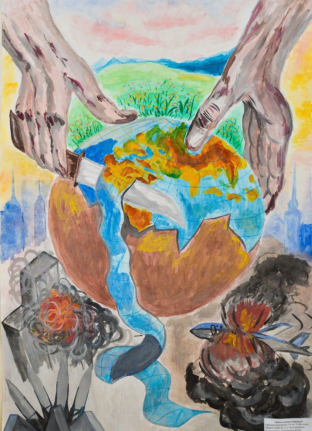 картинки мир против террора