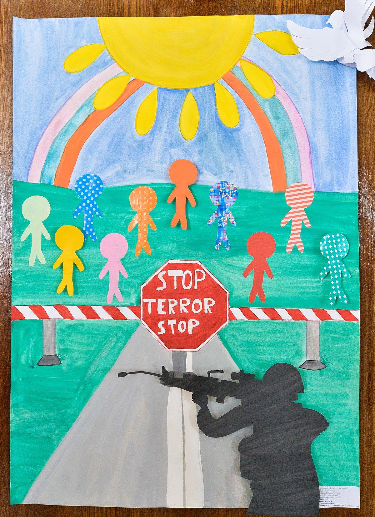 фотография, которую рисунки на тему терроризм зоны формируются людей