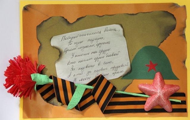 Что подписать на открытке ветерану, открытка английском днем