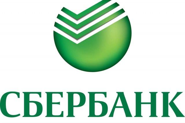отделение кредитной организации сбербанка