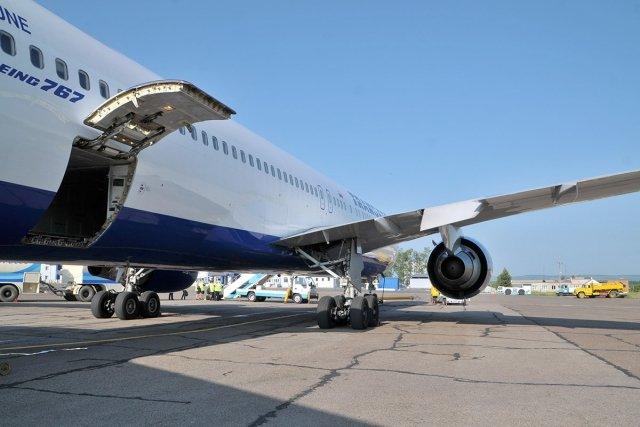 Аэропорт Грозный расписание рейсов прилет вылет