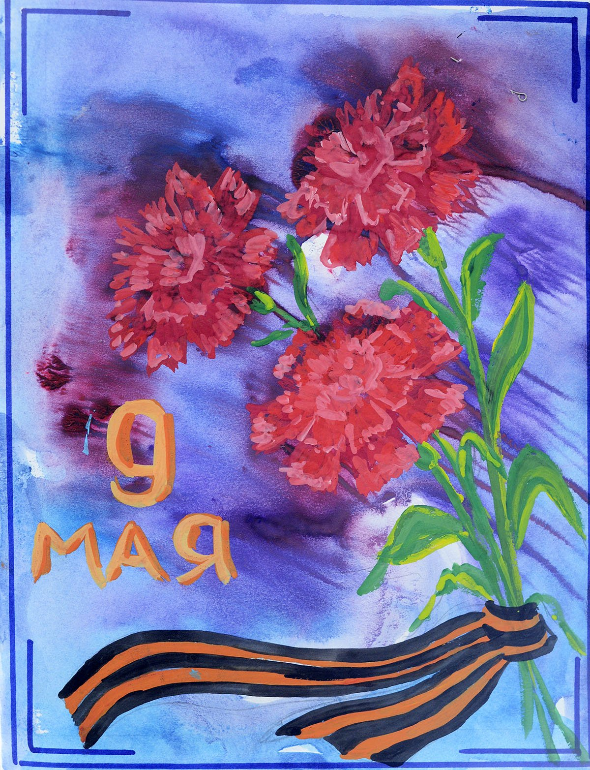 Что написать в открытку ветерану, картинки девушками мария