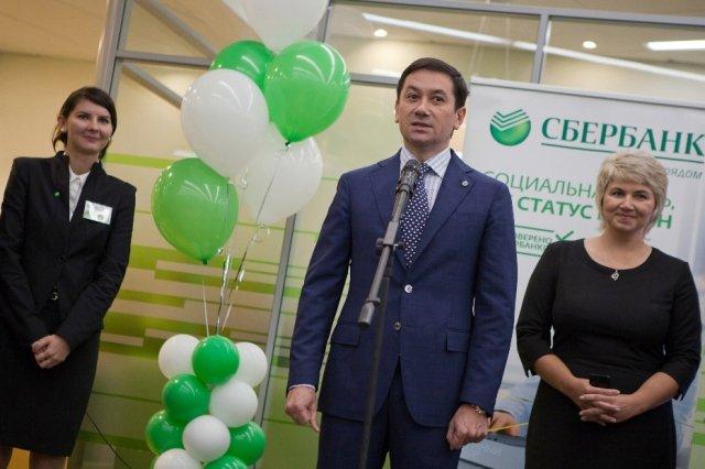 сбербанк владивосток филиал некрасовской трёх выбранных