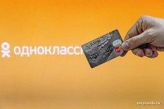 Помощь в получении кредита или как работают кредитные мошенники