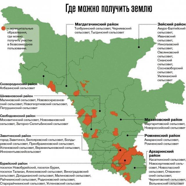 http://www.ampravda.ru/files/articles-2/55908/8kl0hv4ypbr2-1-640.jpg