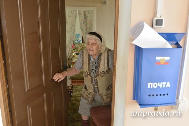 Работа пенсионерам в городе бор