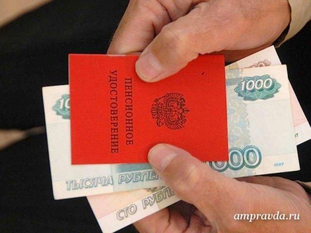 Пенсии в россии за месяц