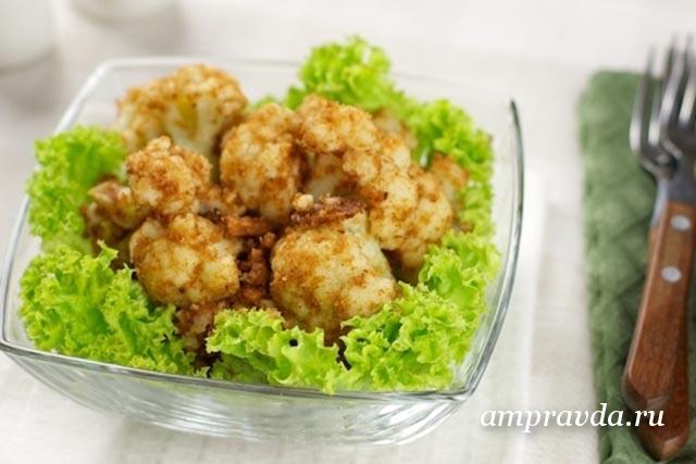 Цветная капуста в духовке в панировочных сухарях рецепт