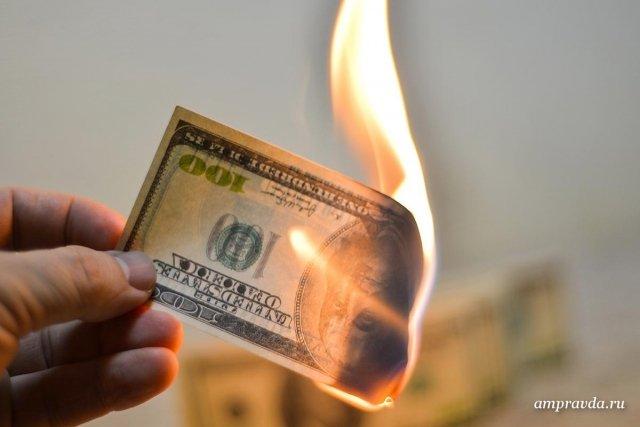 Купить Доллары Дешево