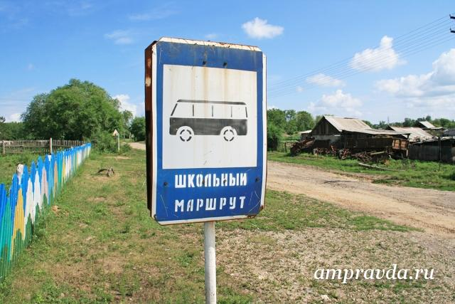 знакомства армян в амурской области
