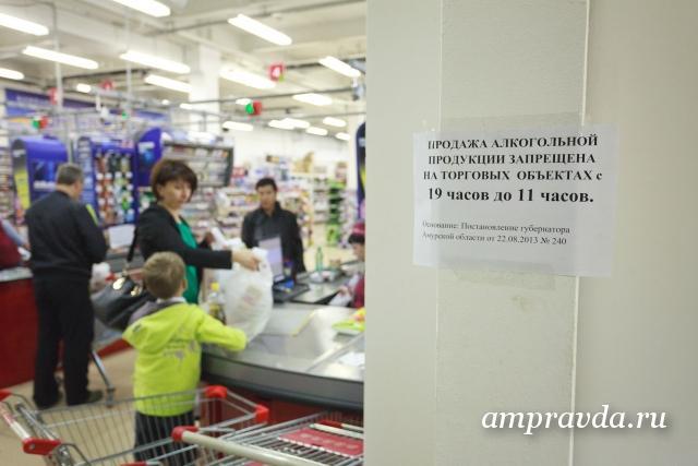 1 июня в Волгодонске и области будет запрещена продажа алкоголя ... | 427x640