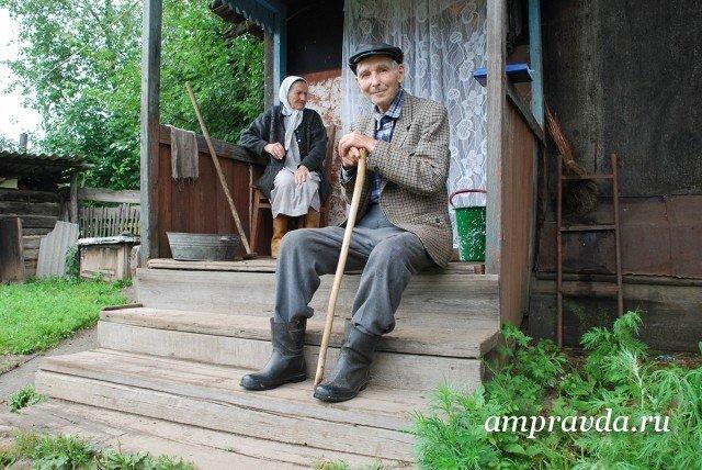 Изображение - Поздравление с днем пожилых людей от губернатора 21f9yffqj0e4-640