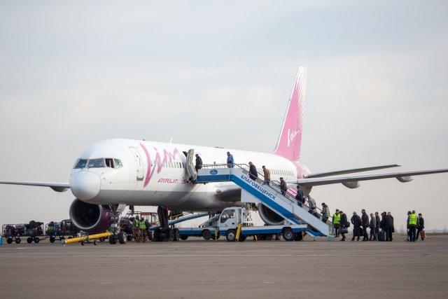 Купить авиабилеты с благовещенска в москву моисей купить авиабилеты днепропетровск москва дешево