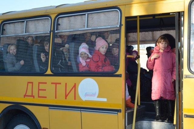 Школьные автобусы в