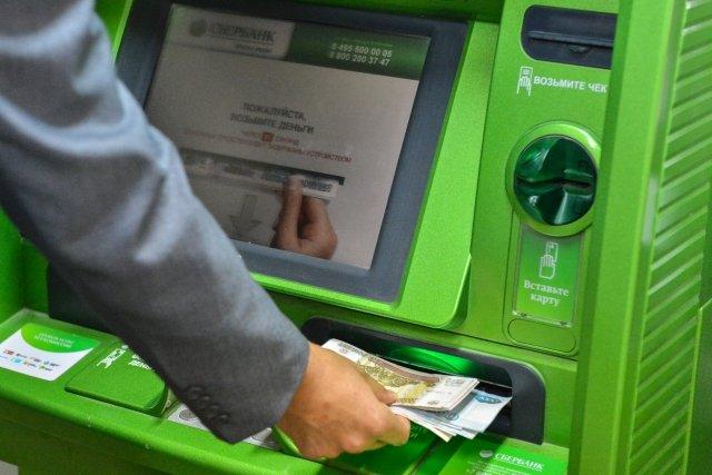 готовится сбербанк карта пенсию и зарплату вернуться обычной