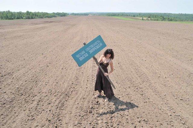 Бесплатный гектар земли на Дальнем Востоке   ВКонтакте