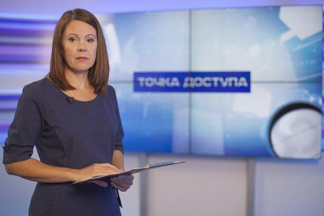 Свежие новости в лянторе