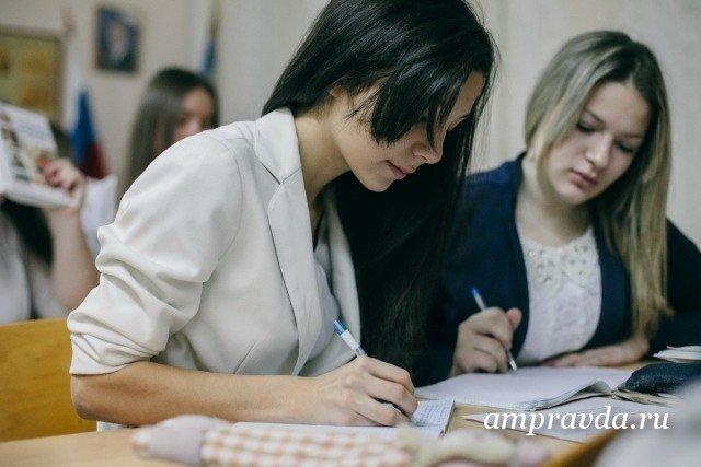 Выпускникам Приамурья нужно определиться с предметами для сдачи ЕГЭ до конца месяца  Две недели осталось амурским выпускникам на то чтоб