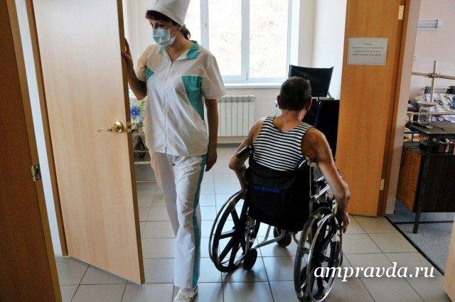 Благовещенск дом престарелых пансионат для пожилых ильинское