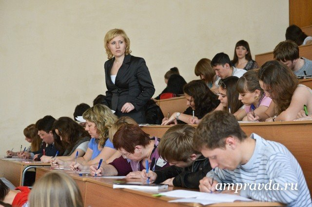 Амурский госуниверситет запустит курсы подготовки к Тотальному диктанту  С 10 марта в Амурском госуниверситете стартуют подготовительн