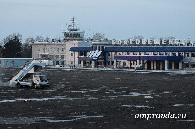 Онлайн регистрация на рейс АК Уральские авиалинии