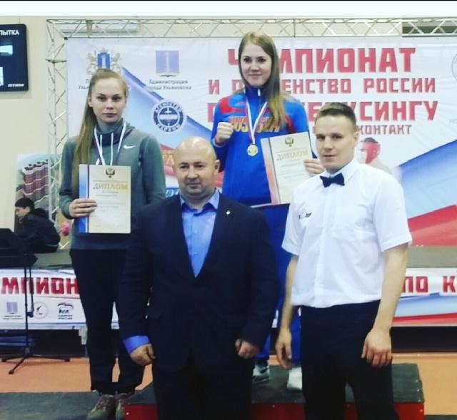 Амурские спортсменки стали победительницами Первенства России по кикбоксингу  Сегодня 24 апреля в Ульяновске завершилось Первенство Рос