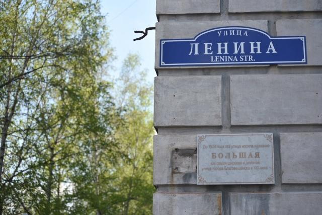 История Красноярска  101 Отель