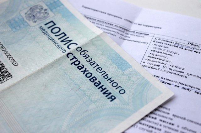Компенсация выплат пенсионерам