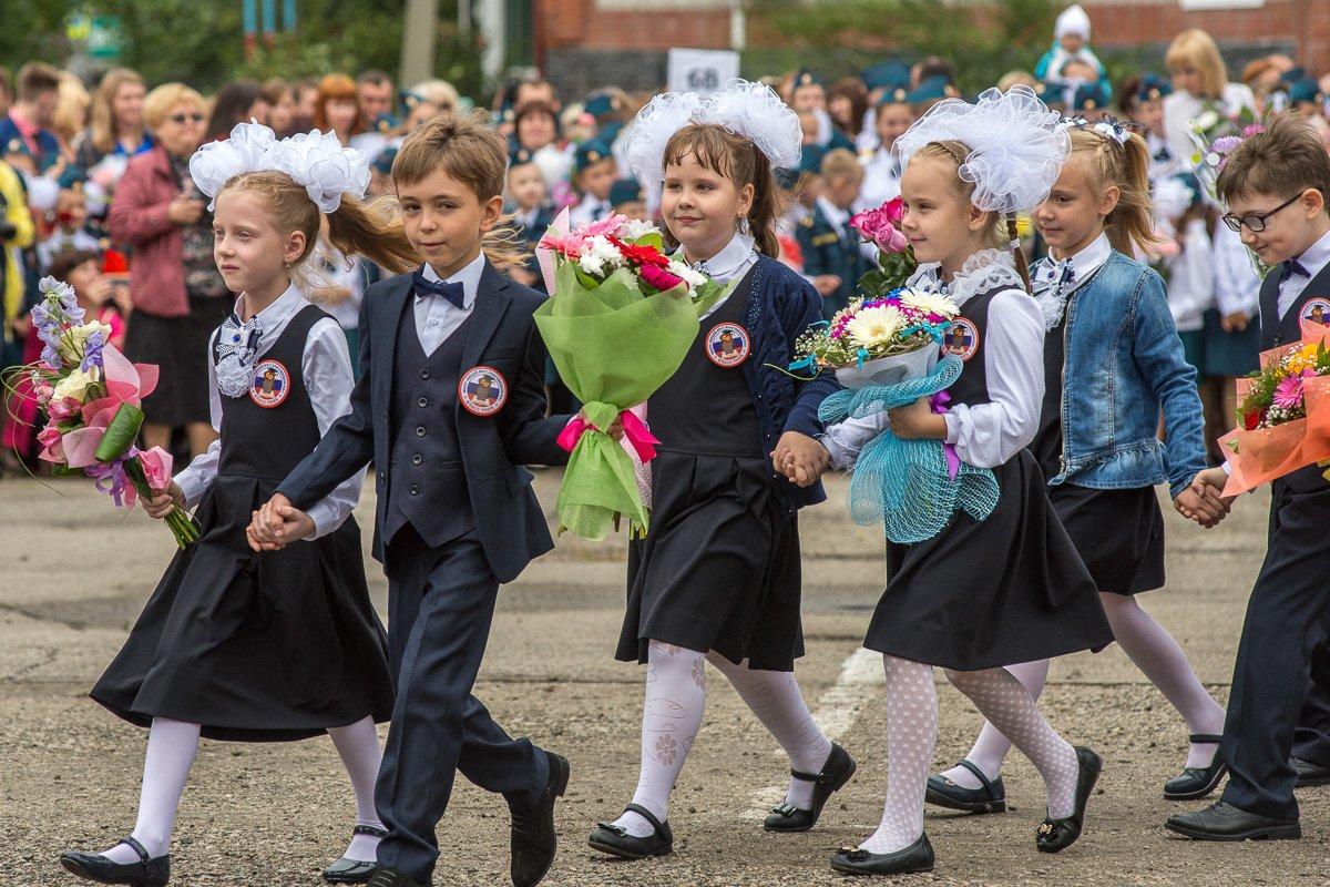 Отгул на 1 сентября родителям первоклассников положен ли по Трудовому кодексу