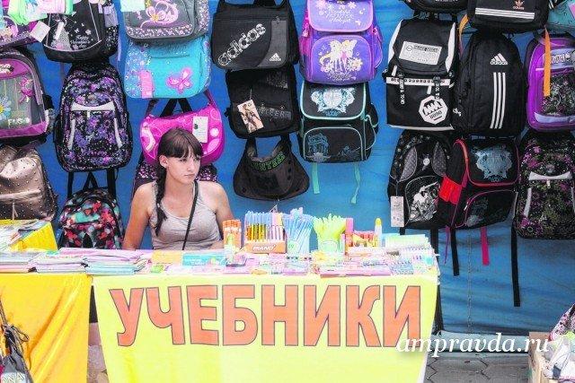 Овощи упали вцене вИркутской области