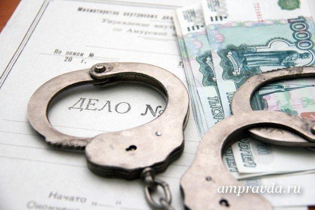 ВАмурской области сотрудник милиции попался наполучении взятки