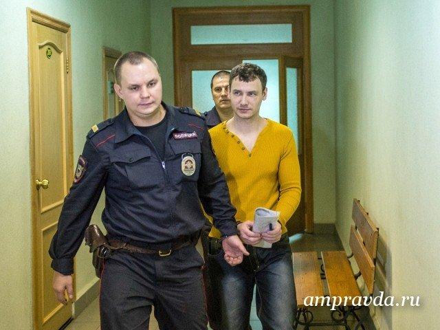 ВАмурском областном суде формируют коллегию присяжных для дела Александра Эндерса