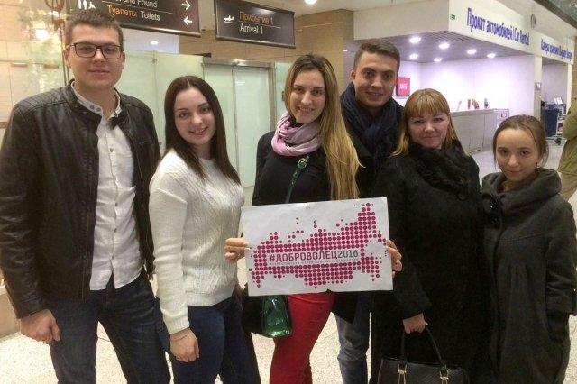 Волонтеры Мордовии направились наВсероссийский форум добровольцев