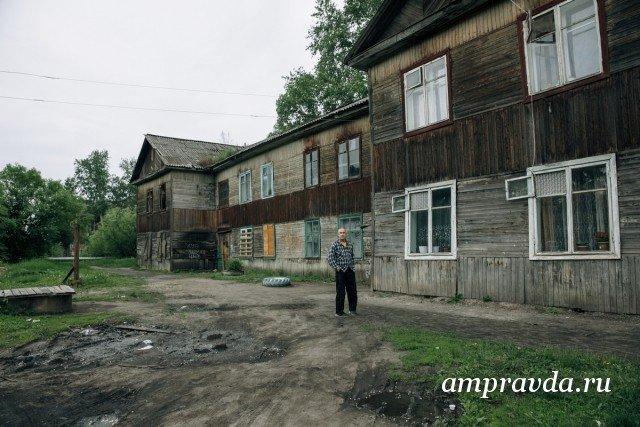 Амурской области выделили 2,6 млрд. руб. напереселение изветхого жилья