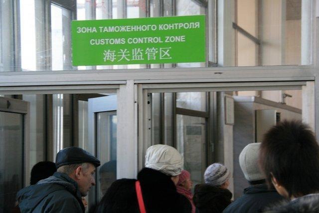 ВПриморье обвиняют вовзяточничестве таможенника изБлаговещенска