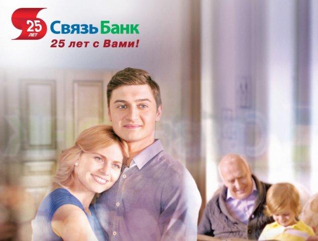 пополнить баланс телефона с банковской карты сбербанка через смс 900