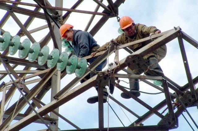 Поздравление для энергетической компании фото 726