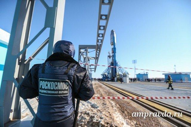 http://www.ampravda.ru/files/articles-2/72251/gpbksanevohl-640.jpg