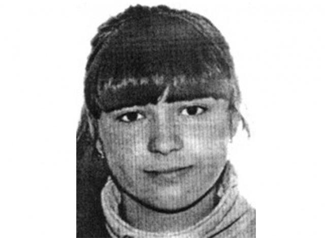 ВБлаговещенске некоторое количество дней немогут отыскать пропавших детей