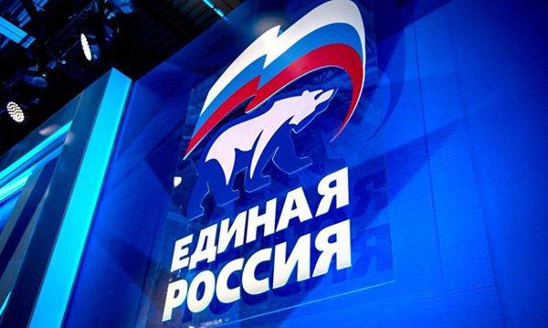 В российской столице 21января откроется отчетно-выборный съезд «ЕДИНОЙ РОССИИ»