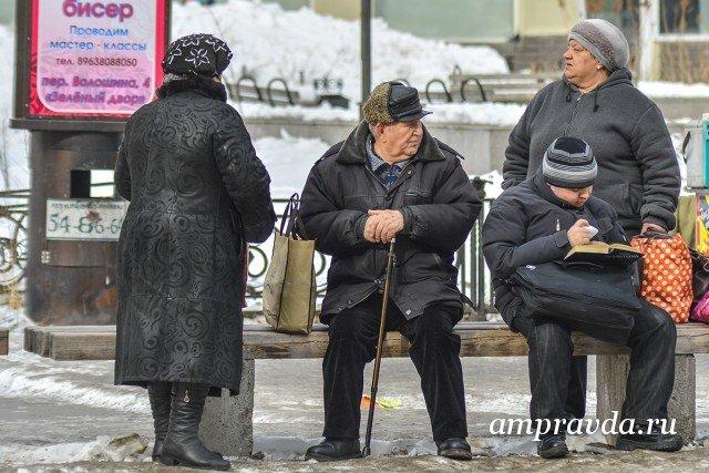 Медведев подписал распоряжение оповышении страховой пенсии