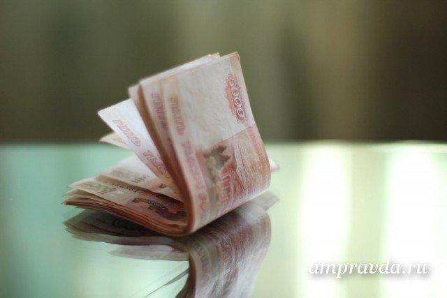 деньги в долг благовещенскзайм 2020 года на карту