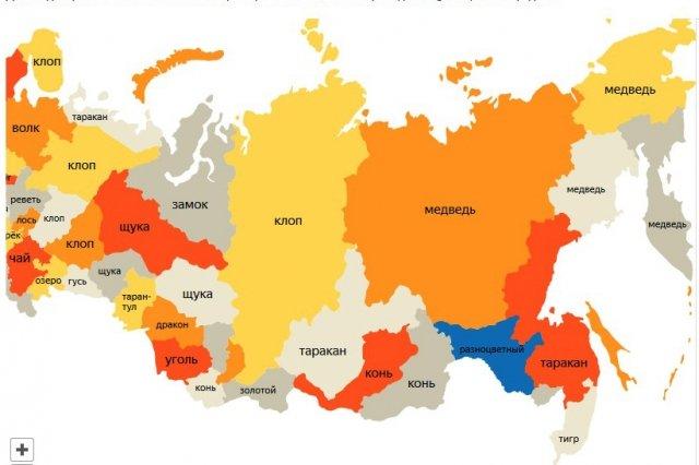 «Яндекс» выяснил, какие сны снятся жителям РФ