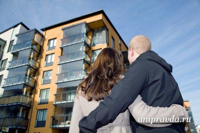 Сбербанк предлагает ипотеку под 8,4 процента на жилье четырех застройщиков Приамурья  Сбербанк вместе с застройщиками запустил специальну