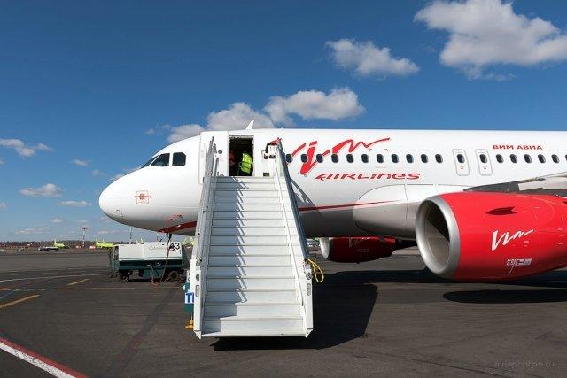 Рейс Благовещенск-Москва компании «ВИМ-Авиа» схвачен натри часа