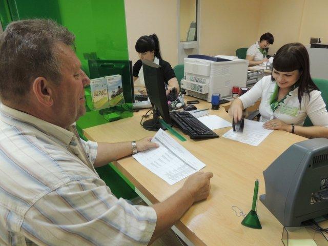 Подать заявку на кредит в банки онлайн без справок и поручителей