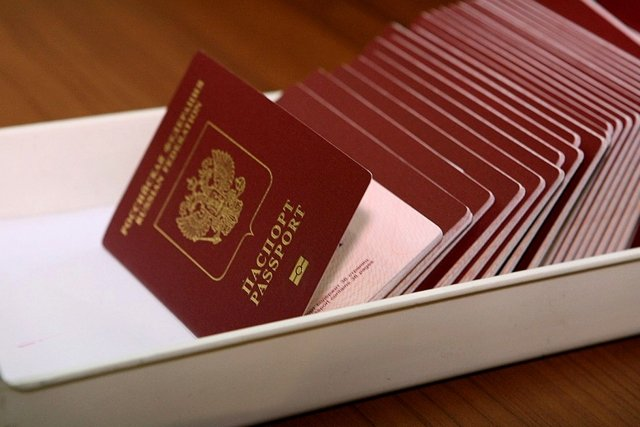 Гражданам РФ дали 30-процентную скидку назагранпаспорт